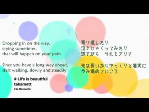 Kagamine Len & GUMI - Life is Beautiful