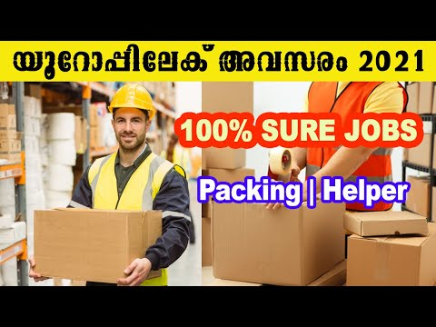 Recruitment & Jobs in Europe 2021 |  100% Sure Jobs 🔥🔥 | Helpers & Packers - Apply Now