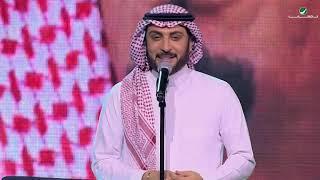 Majid Al Muhandis ... Anta Malk | ماجد المهندس ... أنت ملك - حفل الدمام 2019