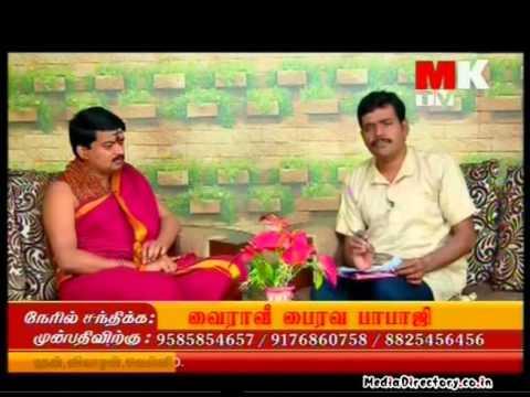 Vairavee Bhairava Babaji | MK TV Vidiyalai Nokki | 06th November 2015