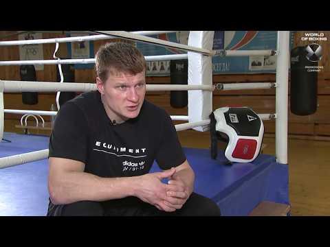 Александр Поветкин о поединке против Хьюи Фьюри    Мир бокса