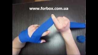 боксерские бинты - порядок бинтования кулака www.forbox.com.ua