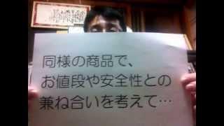 犬用ステンレス製トイレトレイのフラットタイプ(レギュラーサイズ・い...