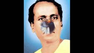 Anna bhau sathe song  D B Gayakwad