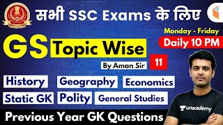 10:00 PM - All SSC Exams   General Studies by Aman Sir   Previous Year GK Ques. (Part-11)