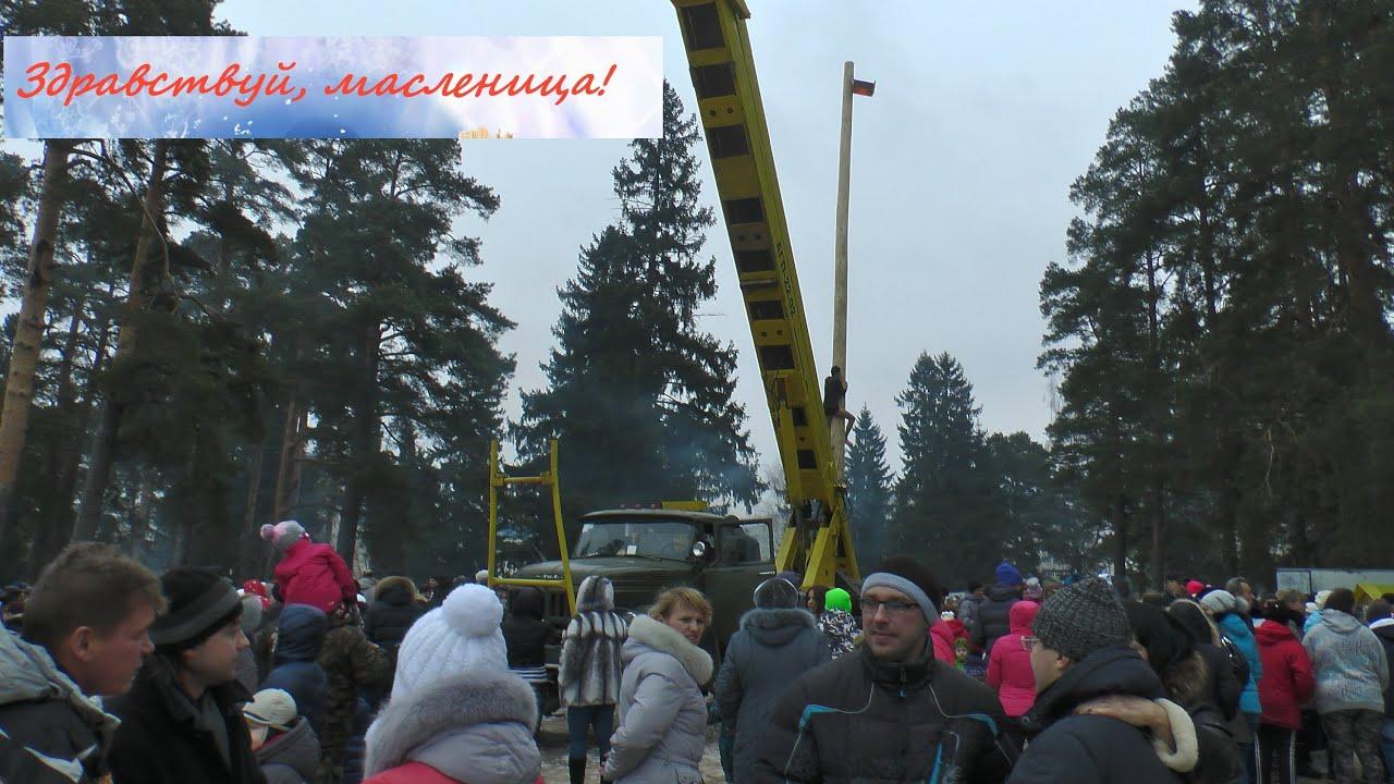 Масленица 2014 Проводы зимы на Волге КОНАКОВО