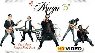 Maya | Goshai Gang | Bangla Rock Band | Music Video