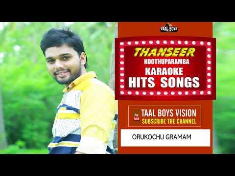 ഒരു കൊച്ചു   karaoke  Orukochu kMalayalam Mappila Album Song  Thanseer Koothuparamba