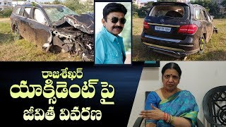 Jeevitha Reaction On Rajasekhar Car Accident