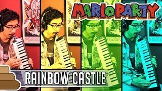 Yasunori Mitsuda - Rainbow Castle (Acoustic)