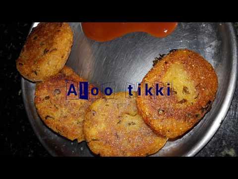 Aloo cutlet recipe in kannada / Aloo tikki recipe / ಆಲೂ ಟಿಕ್ಕಿ ಮಾಡುವ ವಿಧಾನ