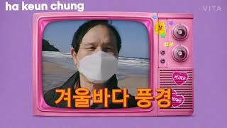 한국 동해안 도시 속초항 여행 1박2일 소개 sokch…