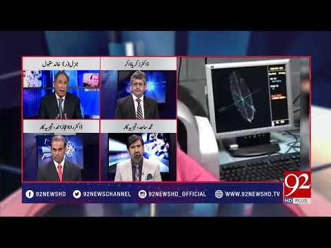 Zair E Behas - 13 October 2017 - 92NewsHDPlus
