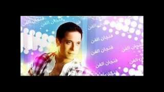 Best 20 song for amer moneeb