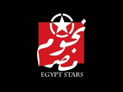 مهرجان عندك غناء نجوم مصر   محمد الفنان واسلام الابيض( للبنات فقط)2018