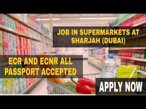Repeat Supermarket job in dubai | butcher | fish cutter