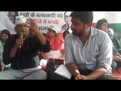 Aam Aadmi Party Mumbai Woman's Wing on 1 day Hunger Strike in Support Of Rape Roko Andolan