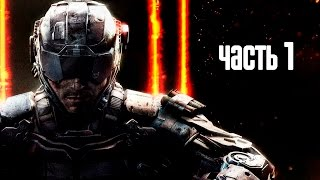 Прохождение Call of Duty Black Ops 3  60 FPS Часть 1 Тайные операции