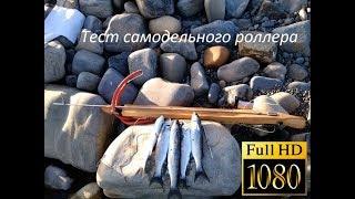 Подводная охота с самодельного деревяного ружья Черное море Видео сезон 2017