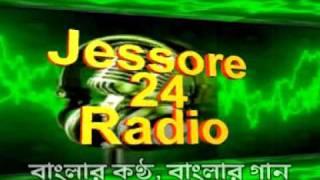 Jessore 24 Radio.mpg