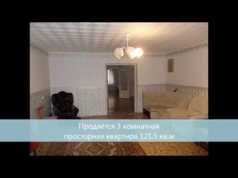 Продается трех комнатная квартира покупателю Нефтекамск Башкортостан