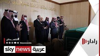 الأمير حمزة يظهر رفقة العاهل الأردني   #رادار