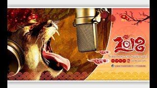 """Bài 3 : Giọng Pha (Mixed Voice) - Tập hát giọng pha nốt cao cho giống """"Bùi Anh Tuấn"""" nào"""