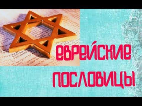 новый сайт еврейских знакомств