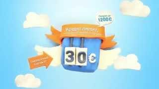Ferratum Bank Кредит Лимит. Минимальный месячный платеж от 30€