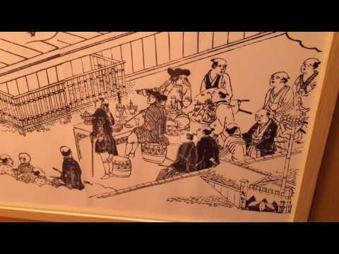 Kamigata Ukiyoe Museum - Osaka - Osaka - Japan (1)