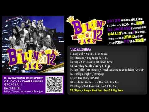DJ JACKASS - BALLIN' VOL.7 - THE BEST OF 2012 CM