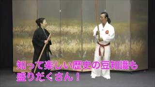 NHK大河ドラマなどで活躍する殺陣師・林邦史朗が、その50年以上の...