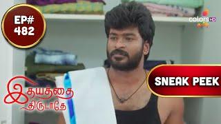 Idhayathai Thirudathey | இதயத்தை திருடாதே | Episode 482 | Coming Up Next