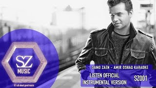 Samo Zaen - Amir Oshaq KARAOKE / كاريوكي موسيقي سامو زين أمير العشاق