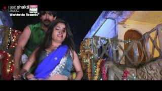 Gaal Mein Sataeen Jani Onth | Vinay Rana, Kajal Singh | Bhojpuri Song | Laga Deb Jaan Ki Bazi | HD