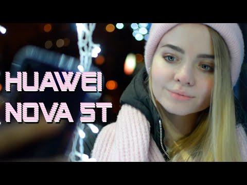 Смартфон Huawei Nova 5T основные фишки
