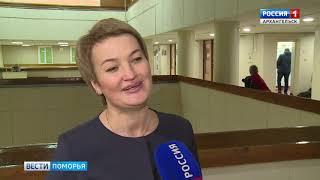 Победителей конкурса прозы и поэзии о семье наградили в Архангельске