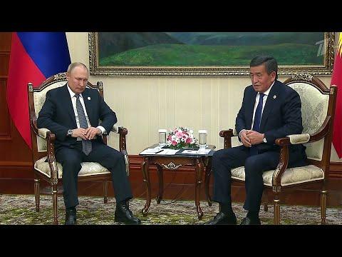 Владимир Путин провел встречу со своим коллегой из Киргизии Сооронбаем Жээнбековым.
