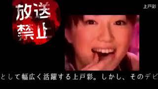 file no1.山田優 file no2.仲間由紀恵 file no3.中谷美紀 file no4.吹石...