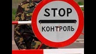 БЕЛОРУССИЯ ЗАКРЫВАЕТ ГРАНИЦУ для Россиян не имеющих выезд заграницу