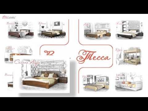 Деревянные кровати Эстелла в Херсоне