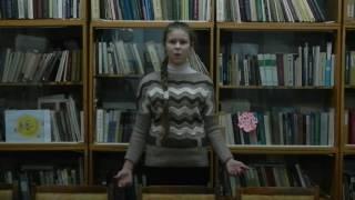 Страна читающая — Екатерина Обухова читает произведение «К людям» К. Д. Бальмонта
