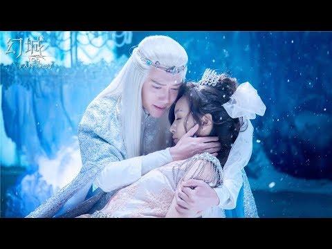 Mere Hath Mein Tera Hath Ho | Chinese Mix | Ice Fantasy