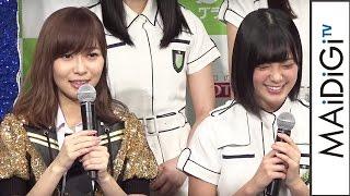 HKT48指原莉乃、欅坂46は「うらやましい」 「HKT48vs欅坂46 つぶやきCMグランプリ」イベント終了後会見