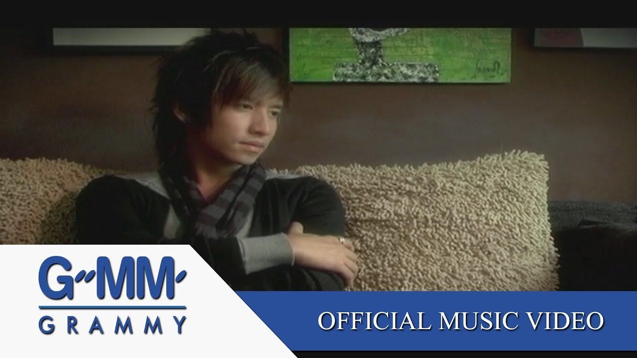 ไม่ขอยอม - เนส ธนดล【OFFICIAL MV】