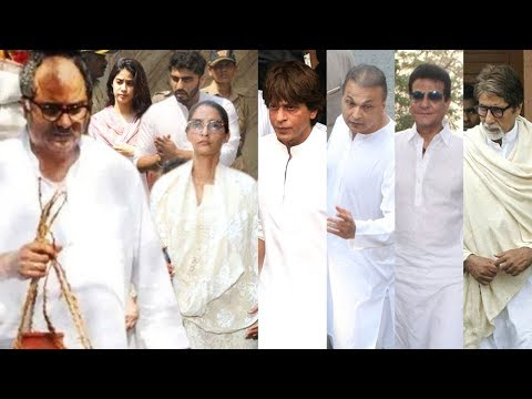 Sridevi's FUNERAL | Bollywood Pays Last CONDOLENCES | Shahrukh Khan, Anil Ambani, Amitabh Bachchan