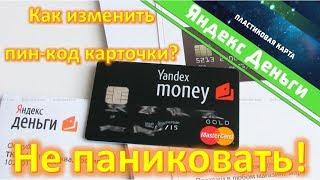 видео ПРОГЛОТИЛ КАРТУ! ДР БАБУШКИ )