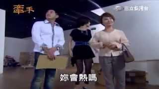 Phim Dai Loan | Phim Tay Trong Tay tap 141 | Phim Tay Trong Tay tap 141