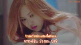 [Karaoke/Thaisub] BLACKPINK - PLAYING WITH FIRE (불장난) #TNTSUB