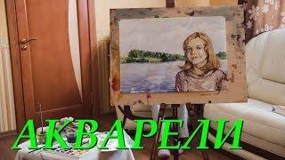 Сериал Акварели 17 серия (2018)